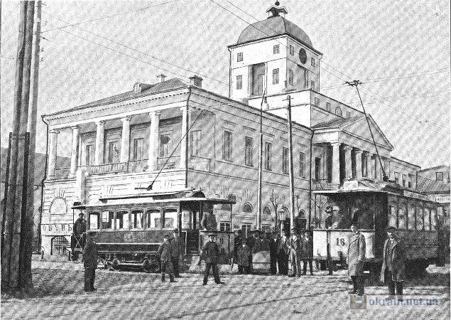 Кременчуг - городская Дума - фото 620