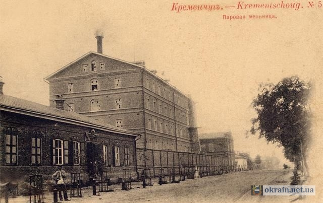 Кременчуг - Паровая мельница - фото 624