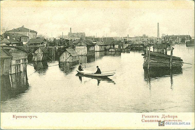 Смоляная пристань. Кременчуг 1907 год - фото 671