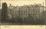Кременчуг - Почта - фото 617