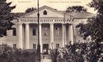 Губернская земская больница в Кременчуге - фото 623