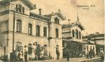 Вокзал Кременчуг - фото 627