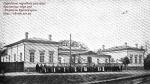 Кременчуг - городское народное училище 1892 год - фото 619