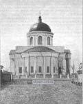 Собор в Кременчуге - фото 738
