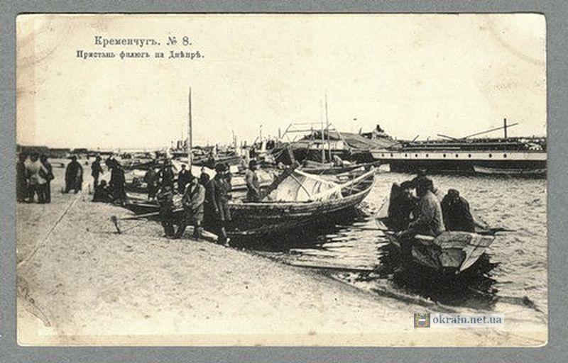 Пристань филюг в Кременчуге - фото 816