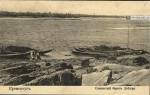 Скалистый берег Днепра в Кременчуге - фото 775