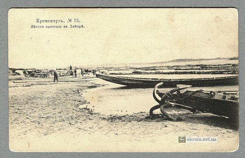 Лесная пристань в Кременчуге - фото 817