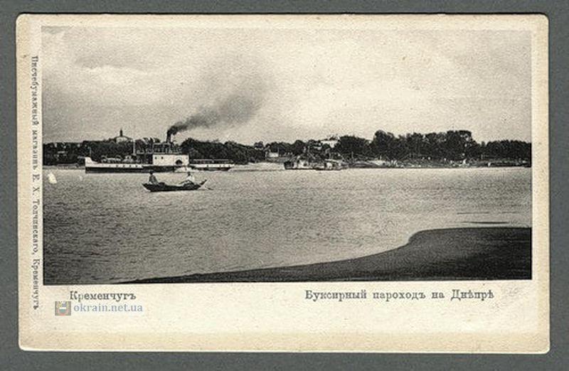 Буксирный пароход на Днепре, Кременчуг - фото 824