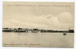 Общий вид города Кременчуга с Днепра на лесные пристани - фото 1056