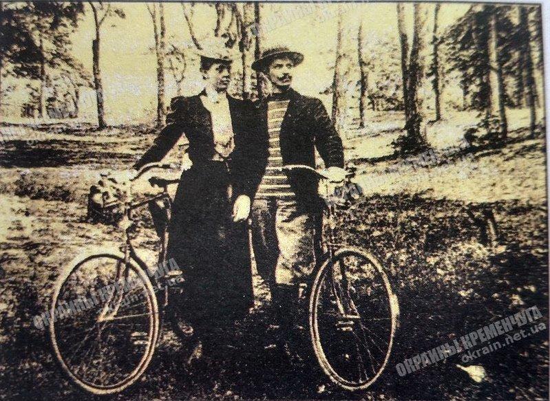 Супруги Серенко в Городском саду 1916 год - фото №1771