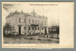 Уездный съезд в Кременчуге - открытка 1058