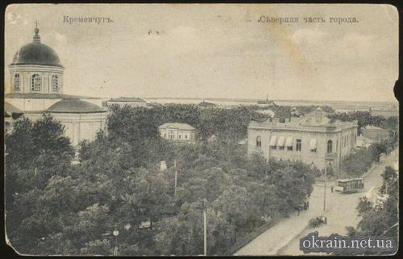 Северная часть города Кременчуг - открытка 1427