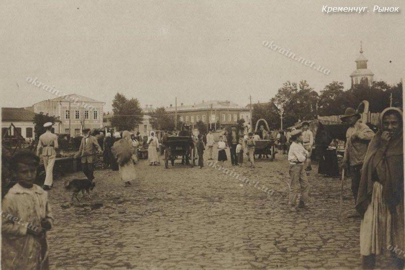 Кременчугский рынок - фото 1515