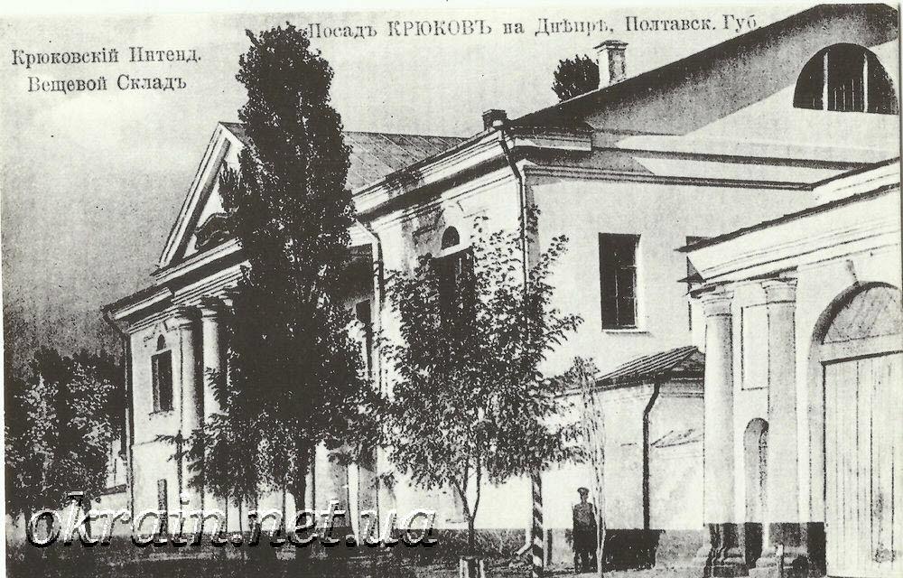 Крюковский вещевой интендантский склад - фото 19