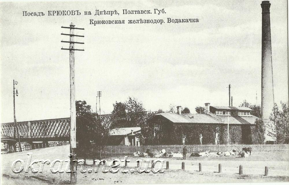 Крюковская железнодорожная водокачка - фото 27