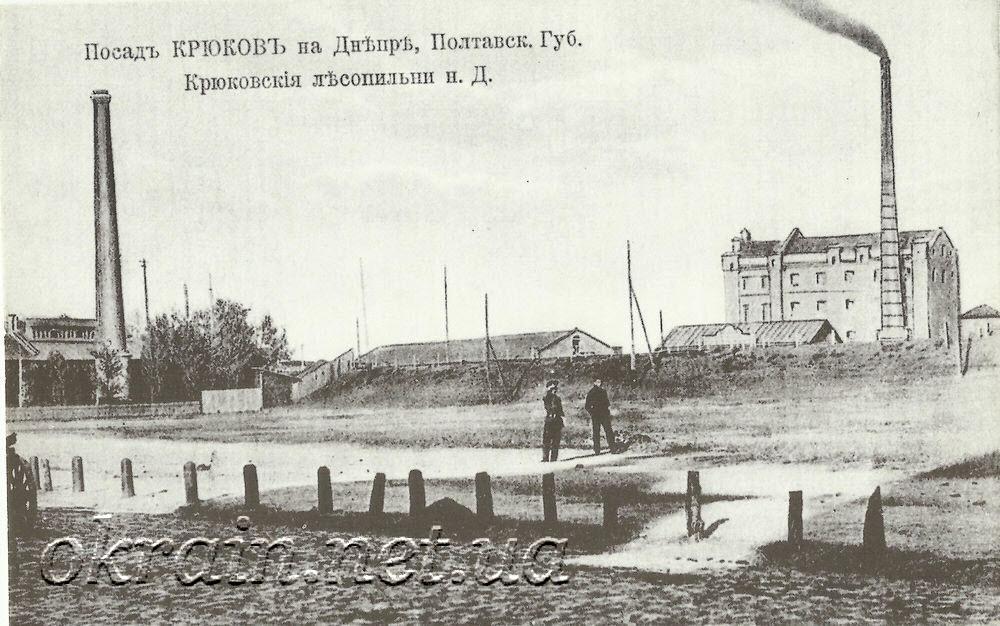 Крюковская лесопильня - фото 42