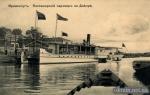 Кременчуг. Пассажирский пароход на Днепре - открытка 1435