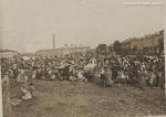 Кременчугский рынок - фото 1518