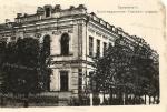 Александровское Реальное училище Кременчуг - фото 1555