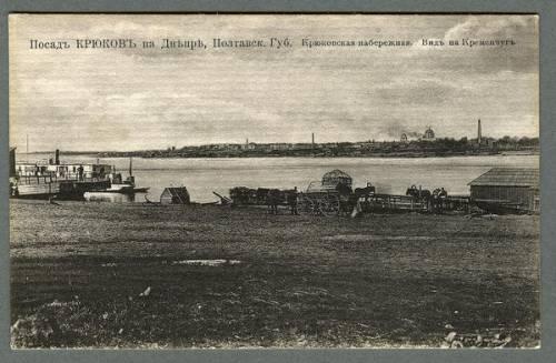 Крюковская набережная. Вид на Кременчуг - фото 15