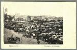Базарная площадь. г.Кременчуг - фото 53