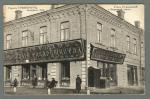 Угол Пушкинской и Биржевой улиц - фото 47