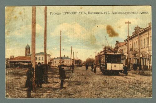 Александровская улица. г.Кременчуг - фото 59