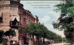 Угол Киевской улицы. Государственный банк - фото 63