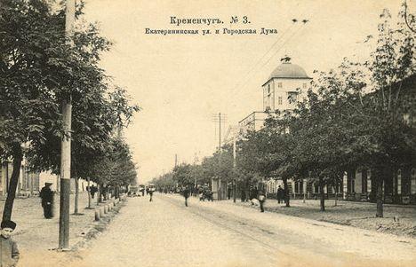 Городская Дума на Екатерининской улице в Кременчуге