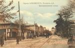 Екатерининская улица в Кременчуге - фото 232