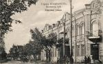 Кременчуг. Киевская улица - фото 164