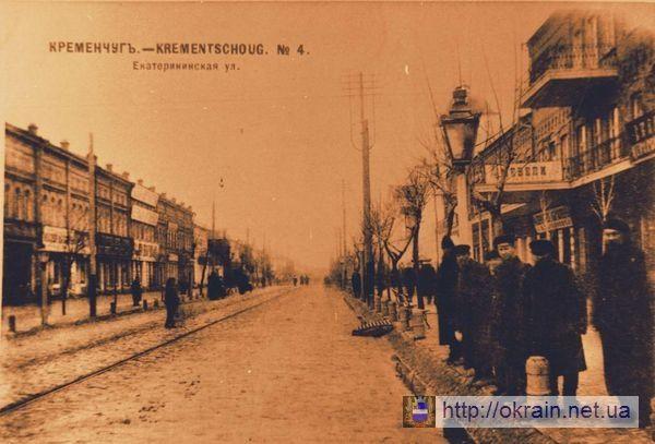 Улица Екатерининская в Кременчуге. - фото 308