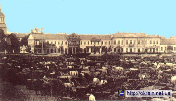 Кременчуг Базарная площадь - фото 383