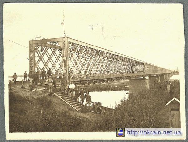 Крюковский мост до революции 1917 года. - фото 425
