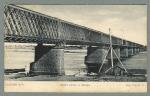 Мост через реку Днепр в Кременчуге - фото 426