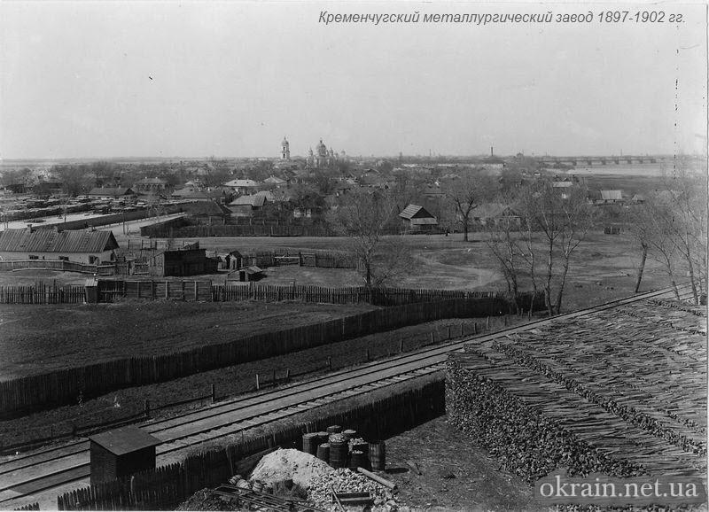 Вид на город Кременчуг с территории завода