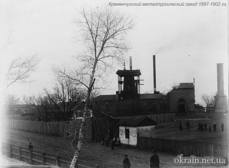 Вид на металлургический завод