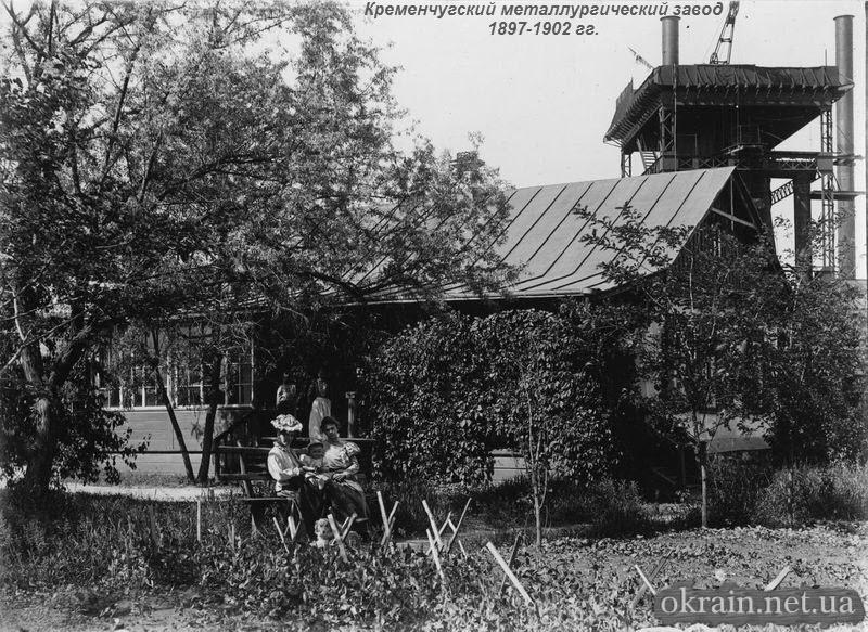 Дома инженеров завода