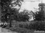 Фотография домов инженеров Кременчугского металлургического завода который в 1897-1902 годах находился в Крюкове
