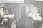 Жилое помещение работников железнодорожных мастерских в Крюкове - фото 322