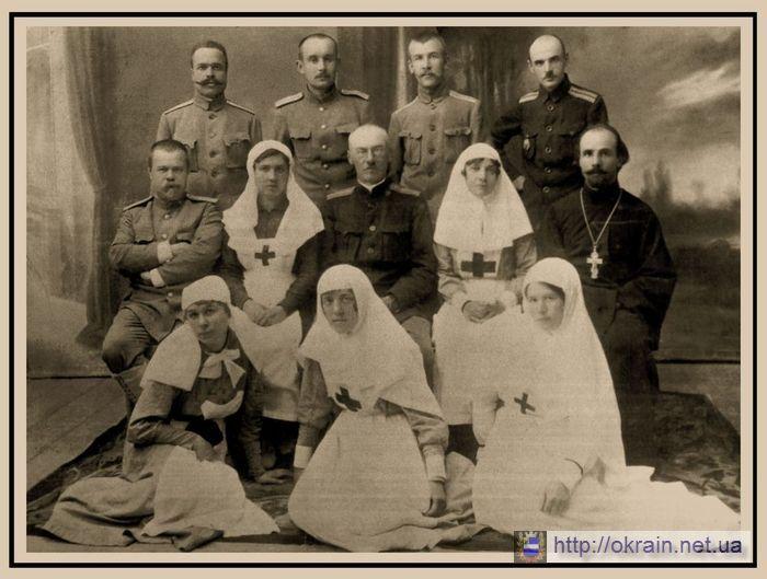 Групповая фотография персонала полевого госпиталя. Кременчуг 1918 год.