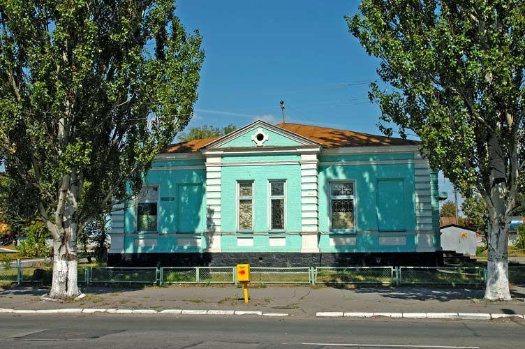 Приёмный покой станции Крюков-на-Днепре