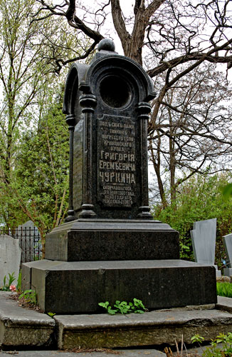Надгробие Чуркина из темного лабрадорита
