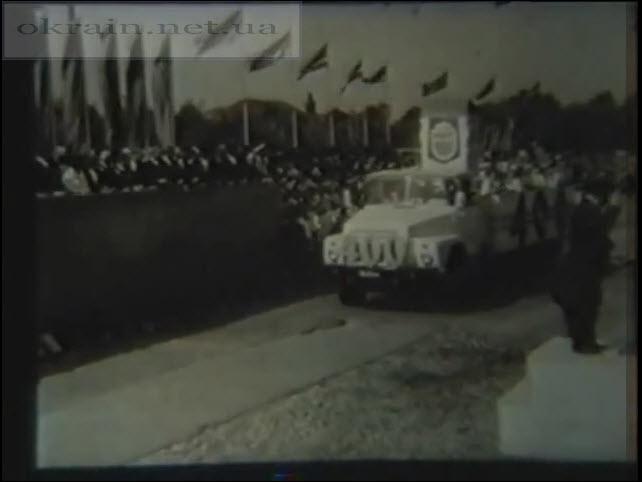 Празднование 400-летия городу Кременчуг. 1971 год - видео 1122