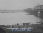Кременчуг 1941 год. - видео 1301
