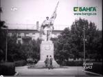 Кременчуг - Город юности, город труда 1968г. - видео 1459
