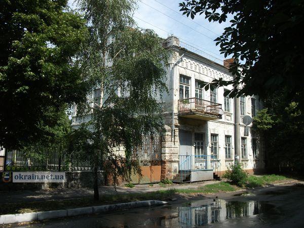 Старое здание в Кременчуге. Ул.Ивана Мазепы (бывшая Бутырина) дом 7