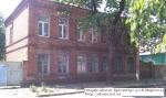 Старый дом - Кременчуг, ул. К.Маркса д.23 - фото 1076