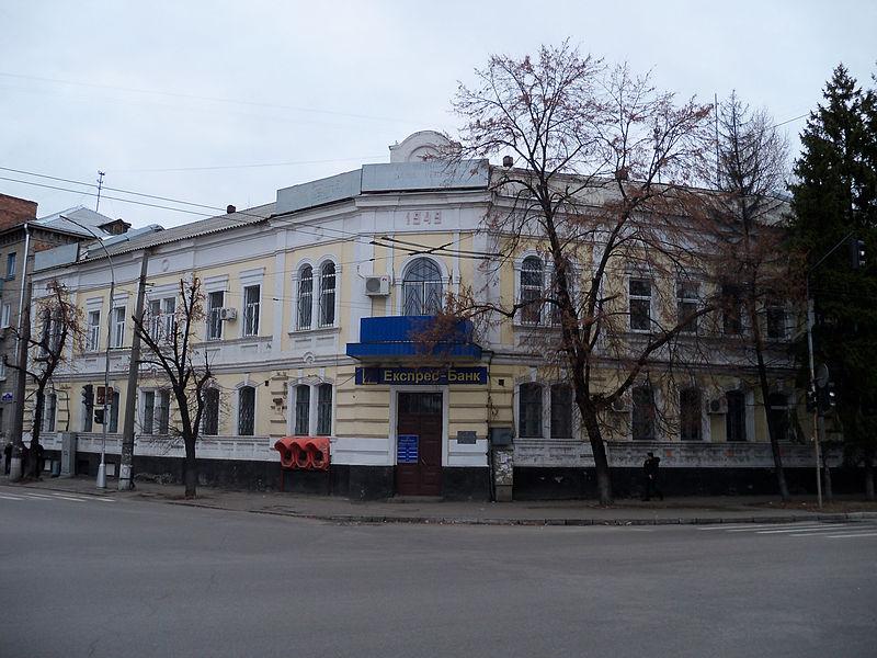 Здание представительства ЮЖД - фото 1314
