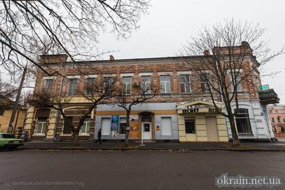 Дом по ул. К.Маркса 7